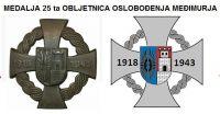 Medalja_25_obljetnica_osloboenje_Meimurja_od_Maarske