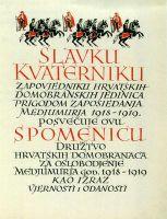Spomenica_Slavnu_Kvaterniku